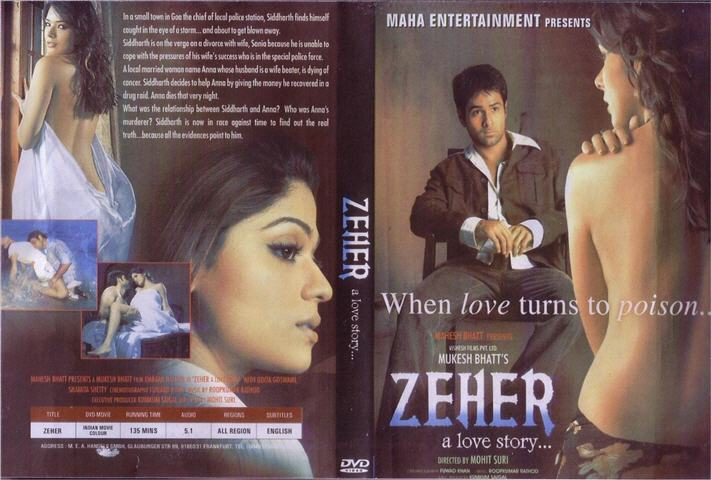 Zeher PicsZeher Soundtrack