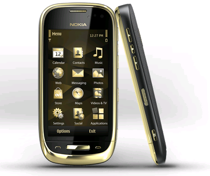 Nokia ORO: When Gold Has Become The Best Material to Make Fancy Cell Phone