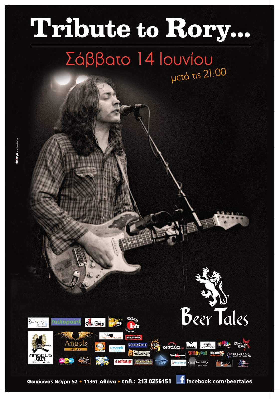 beer-tales-party-tribute-gia-to-rory-gallagher
