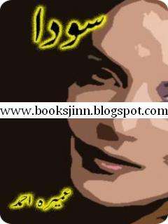 Soda novel by Umera Ahmed Online Reading
