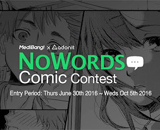 CURRENT MEDIBANG PAINT's art contest