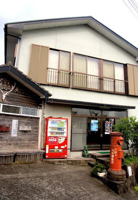 Marueda Kirishima-So, Kagoshima Prefecture, Kyushu