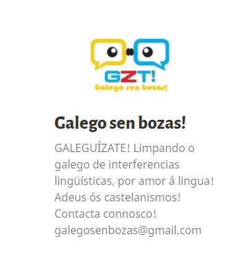 Galego sen interferencias