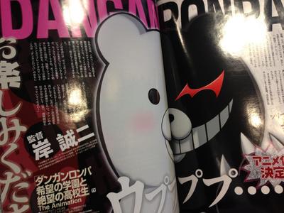Source Animenewsnetwork News 2012 12 07 Persona 4 Kishi Directs Danganronpa Game Tv Anime