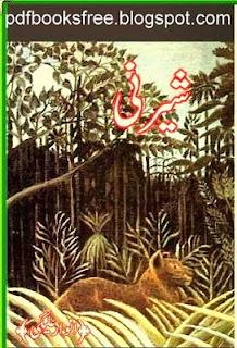 Lioness (Sherni) in Urdu pdf