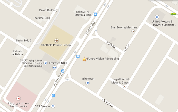 Our Office in Google Map