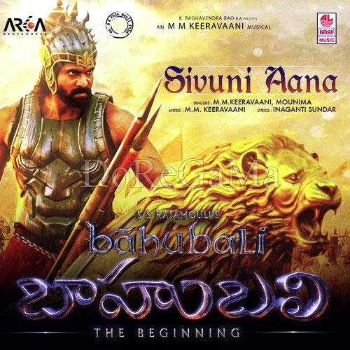 bahubali 2 telugu mp3 songs download 320kbps