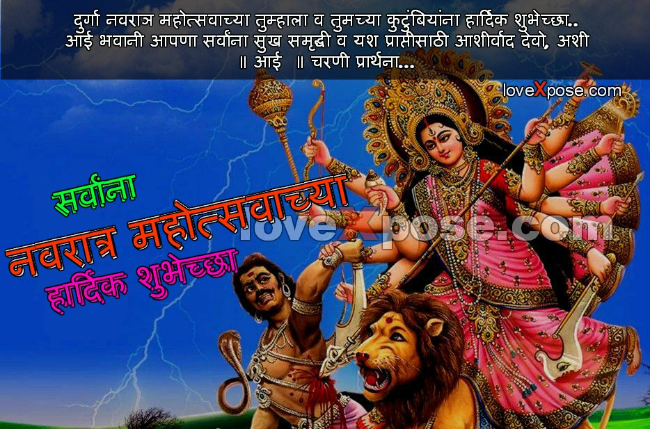 Navratri Marathi gf bf pics