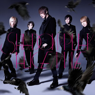 Alice Nine - SHADOWPLAY