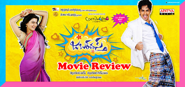 Jabardasth Movie Review