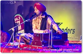 Roohan Wala Geet Satinder Sartaj Full HD Video 2012