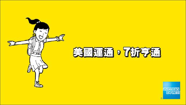 加碼折扣碼!酷航7折promo code,香港飛新加坡單程$246、澳洲$574,今日(12月7日)已開賣。