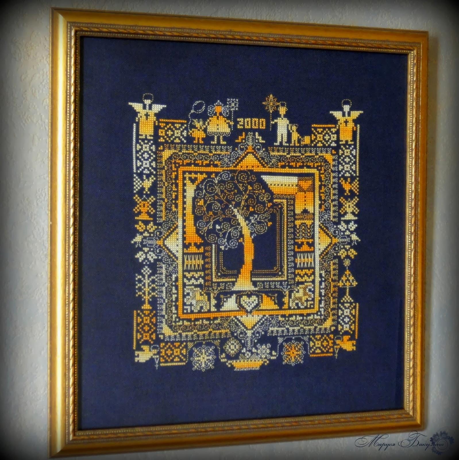 вышивка крестом, вышивка, рукоделие, Наталья Млодецки, оберег, вышитый оберег