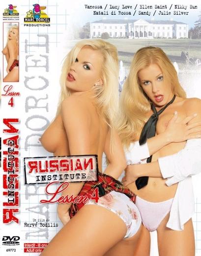 porno-igr-na-russkom-yazike-onlayn