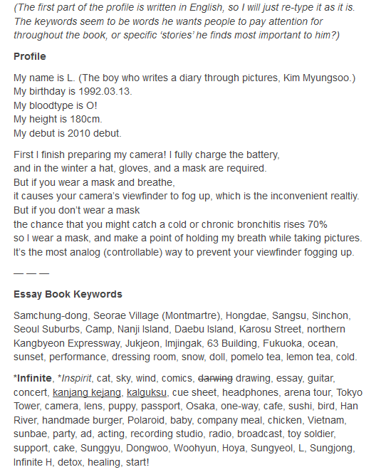 team inspiri trans l s bravo viewtiful profile essay book keywords
