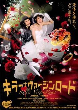 Cô Dâu Chạy Trốn, Phim Sex Online, Xem Sex Online, Phim Loan Luan, Phim Sex Le