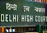 Delhi District Court Recruitment 2013