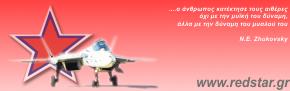 Redstar.gr