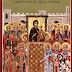Γέρων Μωυσής Αγιορείτης - Κυριακή της Ορθοδοξίας
