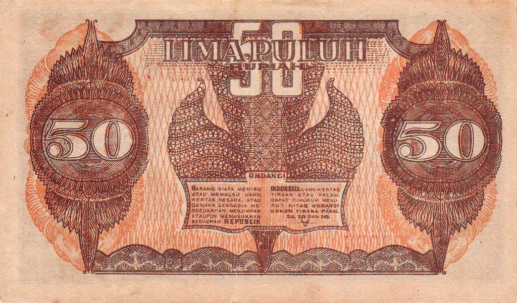 50 Rupiah Tahun 1947 - Belakang