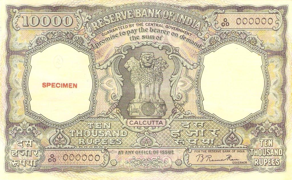 1954 mein chhappa gya 10000 rupees ka note.