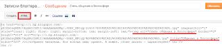 alt тег в html