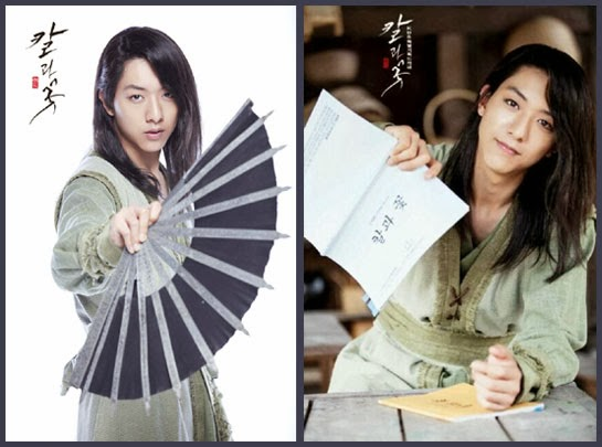 Lee Jung Shin as Shi Woo from The Blade and Petal a.k.a. Sword and Flower.