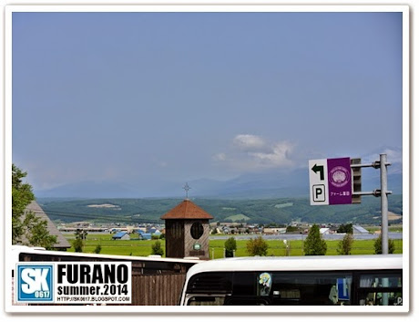 Furano Japan - Farm Tomita Parking