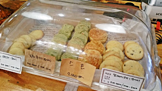 Cookies, Macaroons, Breads and beverages | www.meheartseoul.blogspot.com