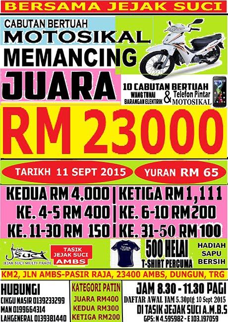Memancing bersama JEJAK SUCI 11 September 2015