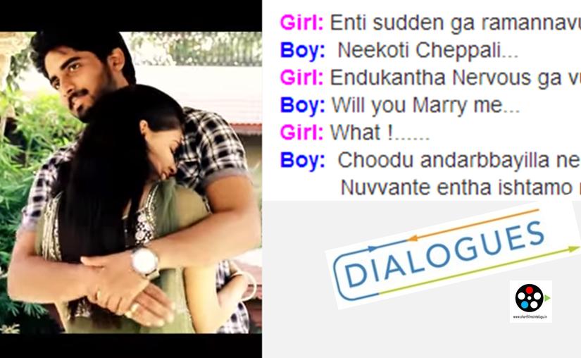 dialogues - short films telugu script