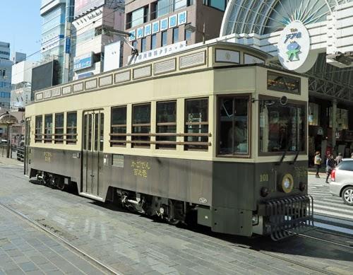 Kagoshima Trams, Japan