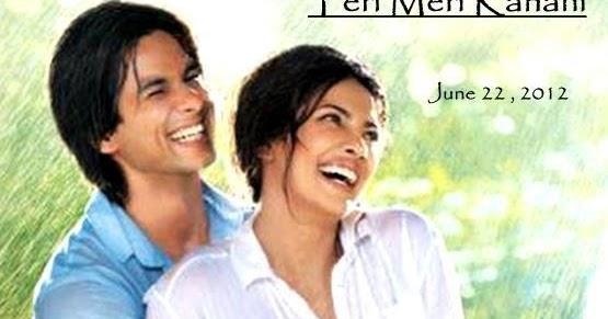 Free Download Teri Meri Kahaani Reprisemp3 -