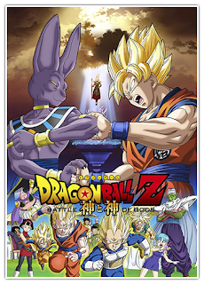 Dragon Ball Z: Battle of Gods 720p