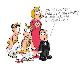 Humor ruso