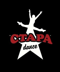 Central Texas Academy of Performing Arts Dance Theatre