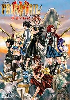 Fairy Tail The Movie แฟรี่เทล เดอะ มูฟวี่ ศึกอภินิหารคนทรงวิหคเพลิง