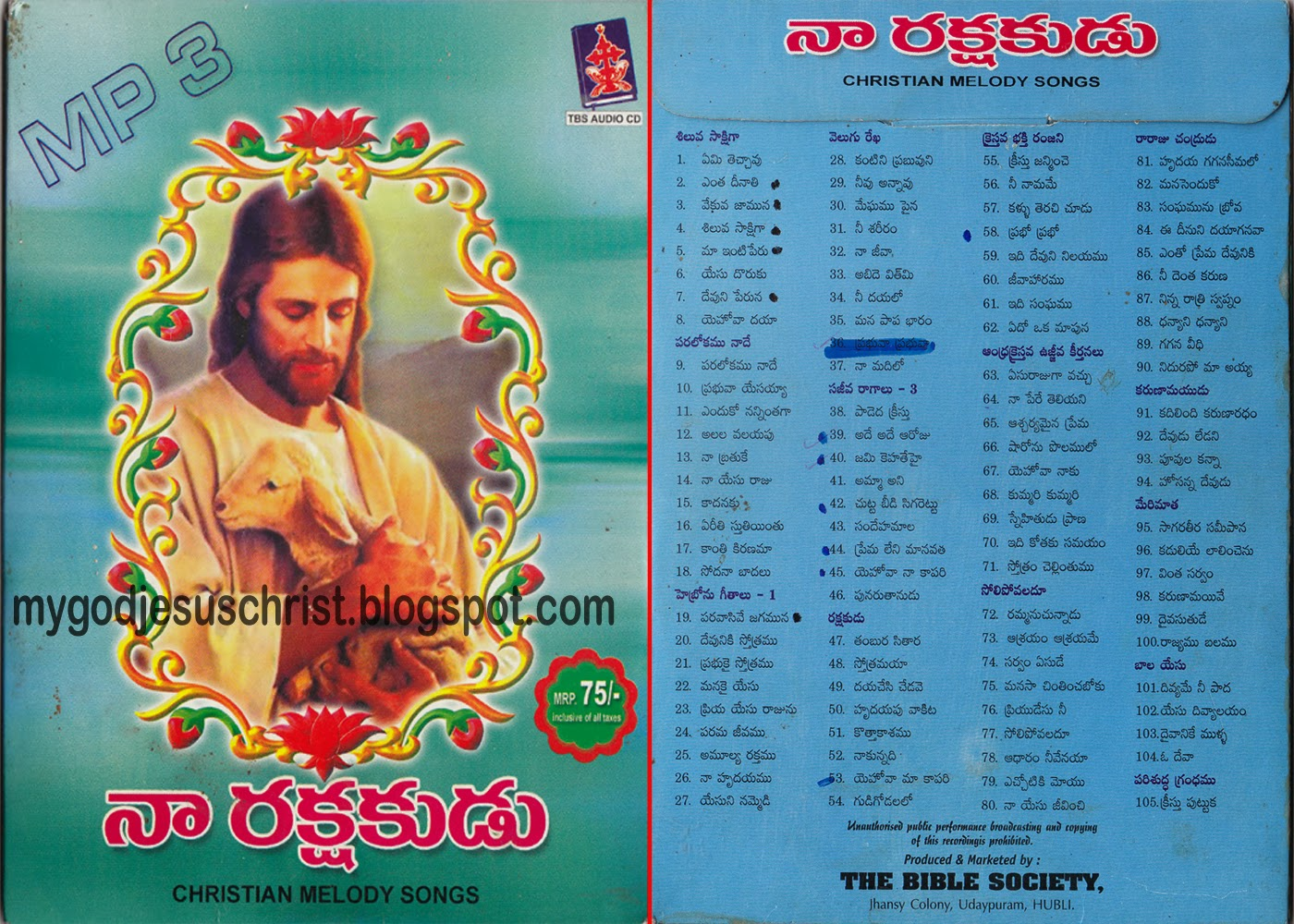 Telugu Christian Audio Songs Mp3 Download
