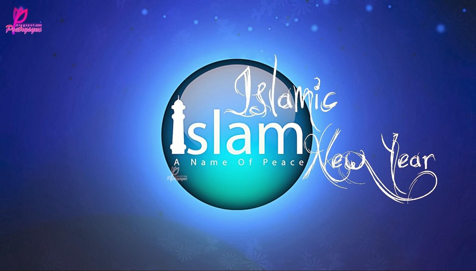 Wallpaper Islamic Informatin Site Happy Newyear Slamicwish Card