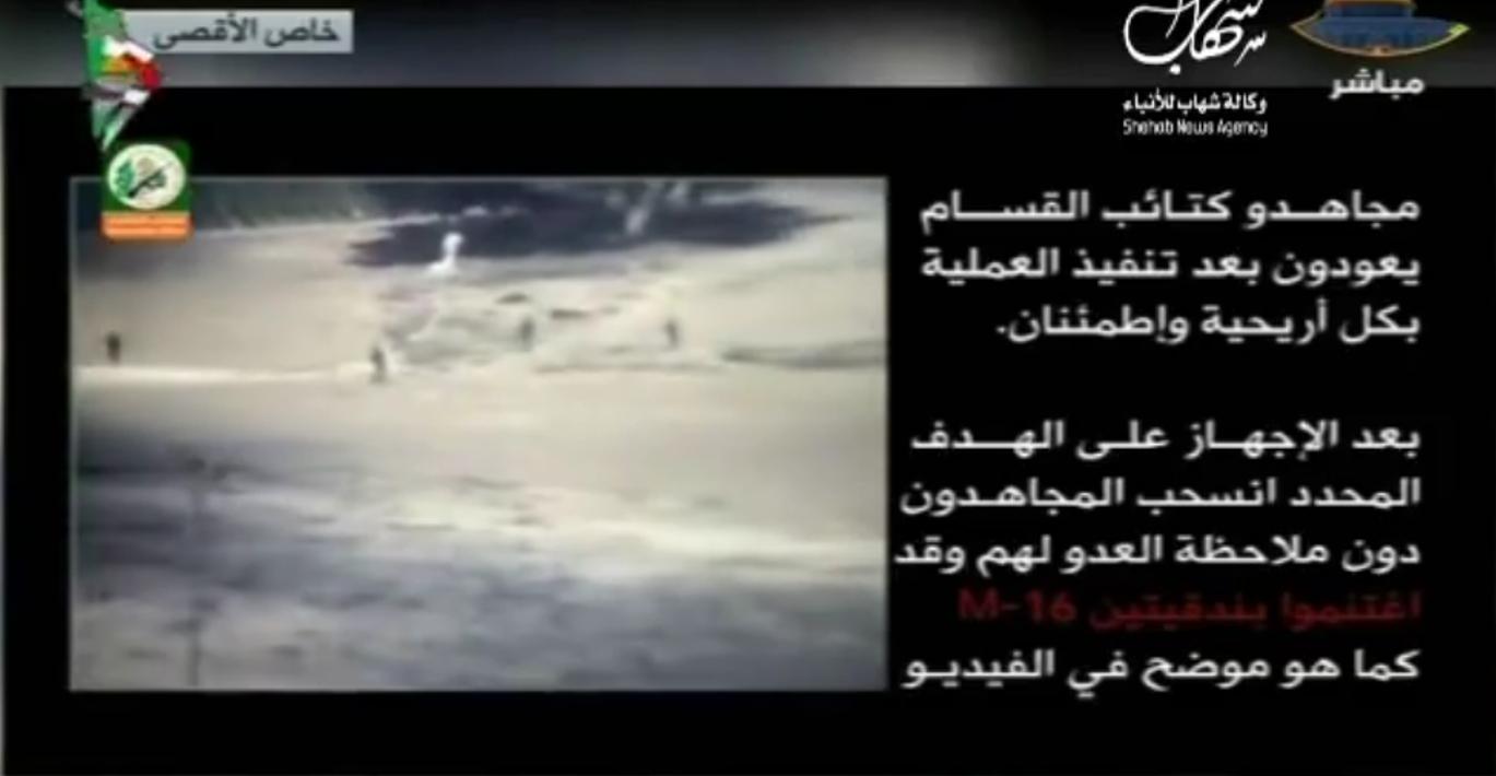عملية أبو مطيبق -المغازي- كتائب القسام