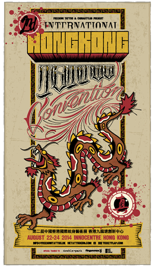 http://www.worldtattooevents.com/wp-content/uploads/2014/08/Hong-Kong-Tattoo-Convention-2014.png