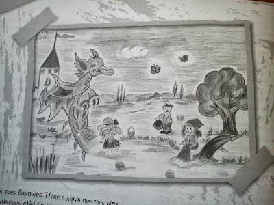 Το Παραμυθοσχολείο-τα παιδιά γράφουν παραμύθια