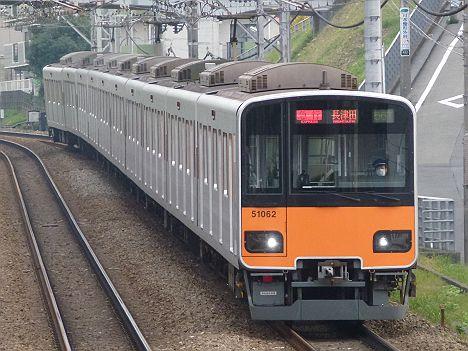 東京メトロ半蔵門線 田園都市線 急行 長津田行き3 東武50050系