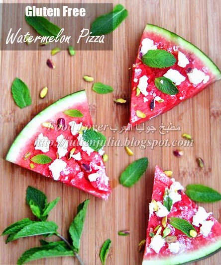 Gluten Free Watermelon Pizza طريقة بيتزا البطيخ الصيفية المنعشة