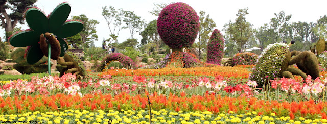 Jardín del Expo de Jardinería de Suncheon