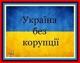 БАНДУ - ГЕТЬ!