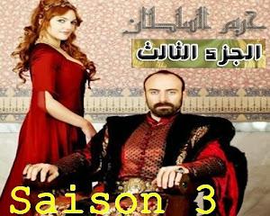 hareem soltan saison 3 toutes les episodes