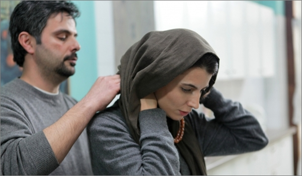 Leila Hatami The Last Step
