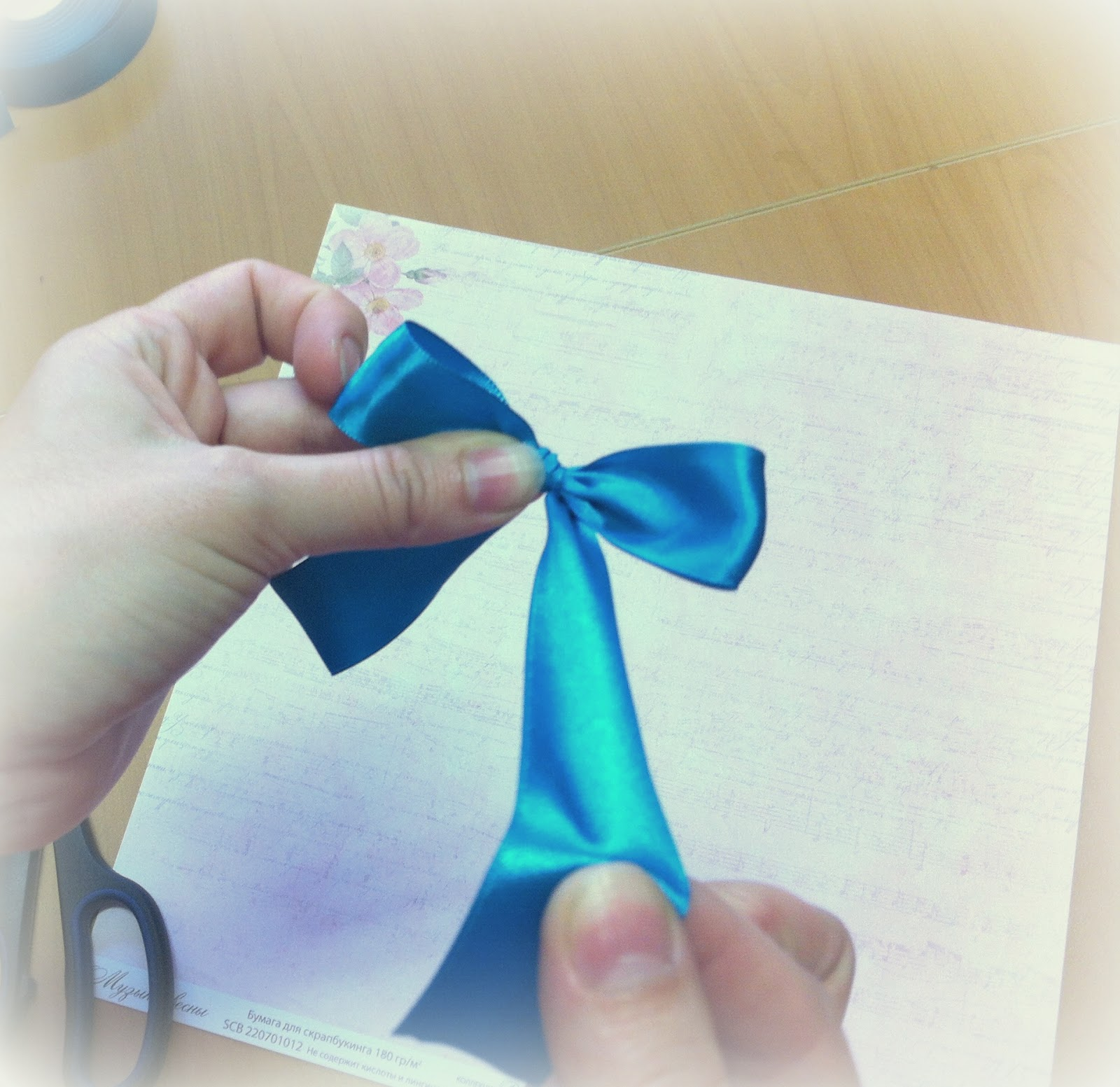 Как сделать бантику для открытки