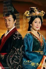 Vệ Tử Phu Tập Cuối Kênh HTV2 (2015) Trọn bộ